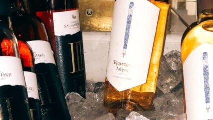 Dish Bar Wine Tasting Experience 3